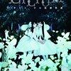 また繭期をこじらせて~「LILIUM-リリウム 少女純潔歌劇-」DVD発売