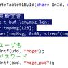 Visual Studioで一括コメントアウトするショートカットキー