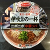 【今週のカップ麺111】東京・板橋 伊吹監修の一杯 ニボニボ中華ソバ(エースコック)