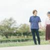 日本人の幸福度と歪な男女格差も幸せとは相対的なものである