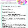 参加者募集「YA*cafe(ZOOM版)」おすすめ本特集7月26日(日)午前10時15分~