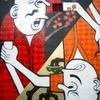 東京貼り紙・看板散歩/南千住、ビジネスホテル紅陽の壁絵が描き変えられていた。