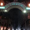 原宿通りは素晴らしい〜神宮前食堂 サンハウス〜