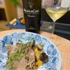 ボルドー・グラーヴ地区の白ワインとセップ・ア・ラ・ボルドレーズ