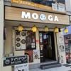 のんびり食べ歩き 中国版ハンバーガー?モーガを食べにいきました。