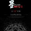 世界記録を果たせ!「Qiyi X-MAN Galaxy Magnetic Megaminx v2」レビュー