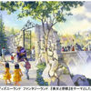 震災後のファンタジー【宮崎駿の予言が外れた件について】