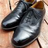 デッドストックのイギリス軍ミリタリーパレードシューズ!!ああ、誇り高き英国靴よ!!