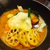 【札幌グルメ】lavi初来店!スープの種類、トッピングも豊富なカスタマイズカレーが楽しめるお店。