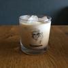 ヒロコーヒーの夏。アイスドリンクが充実【家カフェ】