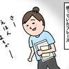 絵本もTVもお遊びも!〜子どもと使える英語フレーズ〜