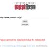 読売新聞社 (www.yomiuri.co.jp) が robots.txt で Internet Archive Wayback Machine をブロック (2016.299)