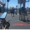 【筋トレの聖地】マッスルビーチに潜入してみた!!
