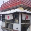 札幌の二郎系人気の火付け役 ブタキング札幌環状店