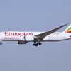 エチオピア航空はマイルが貯まるよ!成田~アフリカで2回使った人が解説