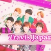 2017.8.15-17 君たちがKING'S TREASURE Travis Japan 公演