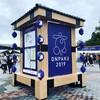 京都音楽博覧会2019に行ってきた。