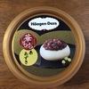 [ま]ハーゲンダッツ「華もち栗あずき」がむにゅんと美味しい @kun_maa