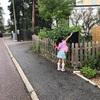日本人パパのスウェーデン育児休暇日記 41日目
