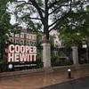 ニューヨークでジュエリーラバーにオススメの美術館その②COOPER HEWITT