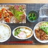 余ったオランデーズソースで食べる鶏もも肉のソテー│白菜と絹厚揚げの煮物【晩ごはん献立】