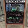 東京女子流LIVE HOUSE TOUR@阿倍野ロックタウン