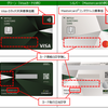 コンビニで節約できる三井住友カードの特徴