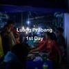 ルアンパバーン滞在1日目は夜のルアンパバーンをぶらついてみた!