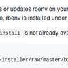 rbenv-installer を使ってみる