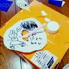 CDプレイヤーを作る(5歳)