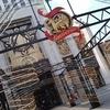 ザ パークフロント ホテル アット ユニバーサル スタジオ ジャパン の一周年イベントを楽しむ-USJ周辺情報