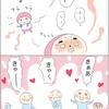 MANA-ismでまぁ様に会えた話〜ハイタッチ編〜 その2