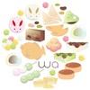 6月16日は「和菓子の日」~嘉祥菓子