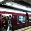 阪急電車のあの色のクーピーペンシル マルーンの疾風(かぜ)