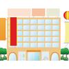 【大丸松坂屋】オンラインショッピングでお買い物するなら「ポイントサイト経由」がお得!