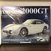 トヨタ 2000GT 6~10