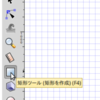 Inkscape 3.10 画像の切り抜き