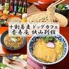 【オススメ5店】松原市・藤井寺市・富田林・南河内(大阪)にあるそばが人気のお店