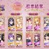 【放置少女〜百花繚乱の萌姫たち RMT】の人気キャラ16名が選出。トーナメントも開催中