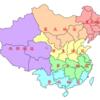 中国旅行2018 ~華中・華南地区~