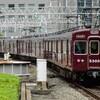 阪急、今日は何系?①470…20210605