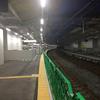 おおさか東線北区間工事鴫野駅部分の状況 2018-12-15(追記あり)