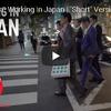海外経験の長い人は「日本で働くということ」をどう見ている?