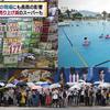 【TOCANA】40年ぶりの長雨の元凶は中国の大気汚染?+日照不足で身体に起きる不都合なこと