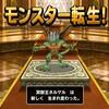 level.818【ガチャ】S確定ふくびき券スーパー