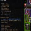 AoM 1.0.2.1 Inquisitor(Purifier) Lv83 アルティメット ACT2
