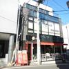 代々木上原不動産 賃貸 毎日速報!!12/5(水)