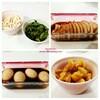 よく作る常備菜のキロク・2