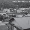京都に存在する特殊な集落を歩く