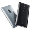 Xperia XZ2 Premiumをソニーモバイルが発表。デュアルカメラを搭載。2018年夏に発売予定